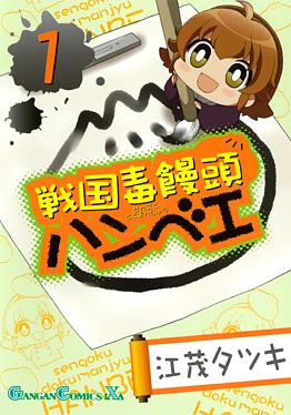 http://www.square-enix.com/jp/magazine/top/img/shoei/9784757530676.jpg