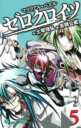 http://www.square-enix.com/jp/magazine/top/img/shoei/9784757530713.jpg