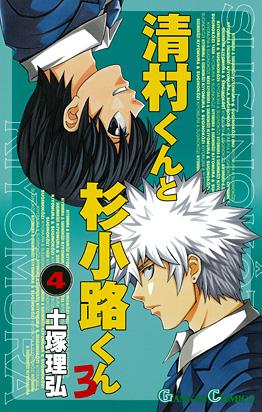 http://www.square-enix.com/jp/magazine/top/img/shoei/9784757530720.jpg