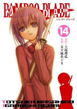 http://www.square-enix.com/jp/magazine/top/img/shoei/9784757530744.jpg