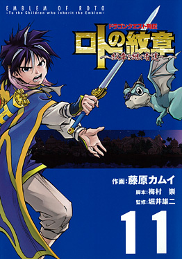 http://www.square-enix.com/jp/magazine/top/img/shoei/9784757530751.jpg