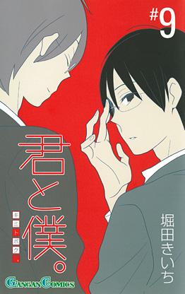 http://www.square-enix.com/jp/magazine/top/img/shoei/9784757530782.jpg