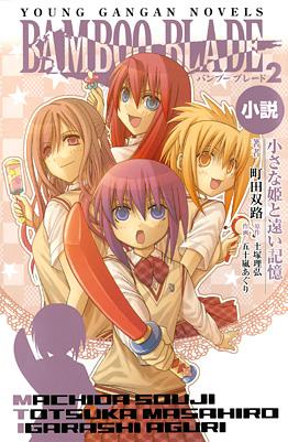http://www.square-enix.com/jp/magazine/top/img/shoei/9784757530805.jpg