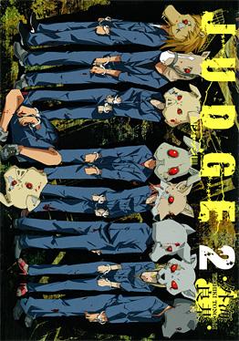 http://www.square-enix.com/jp/magazine/top/img/shoei/9784757530881.jpg