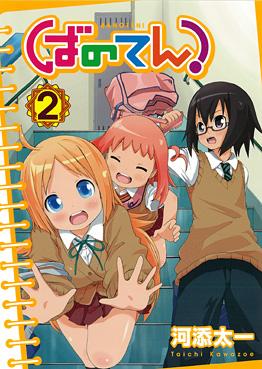 http://www.square-enix.com/jp/magazine/top/img/shoei/9784757530898.jpg