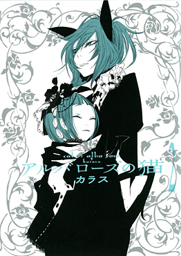 http://www.square-enix.com/jp/magazine/top/img/shoei/9784757530904.jpg