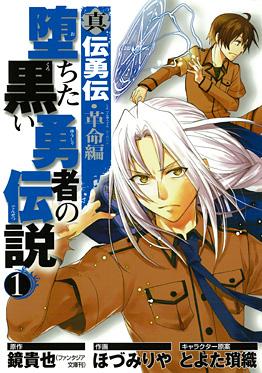 http://www.square-enix.com/jp/magazine/top/img/shoei/9784757530911.jpg