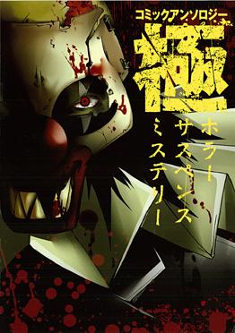 http://www.square-enix.com/jp/magazine/top/img/shoei/9784757530928.jpg