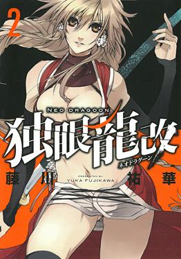 http://www.square-enix.com/jp/magazine/top/img/shoei/9784757530942.jpg