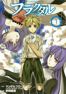 http://www.square-enix.com/jp/magazine/top/img/shoei/9784757531246.jpg