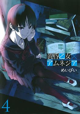 http://www.square-enix.com/jp/magazine/top/img/shoei/9784757531284.jpg