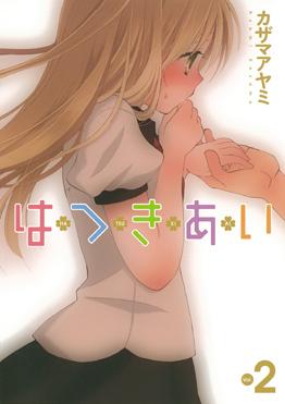 http://www.square-enix.com/jp/magazine/top/img/shoei/9784757531475.jpg