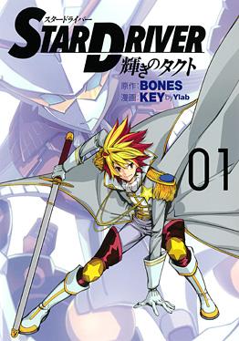 http://www.square-enix.com/jp/magazine/top/img/shoei/9784757531499.jpg