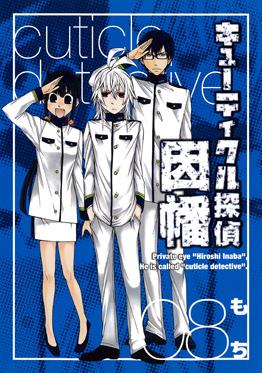 http://www.square-enix.com/jp/magazine/top/img/shoei/9784757531550.jpg