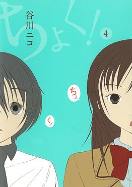 http://www.square-enix.com/jp/magazine/top/img/shoei/9784757531581.jpg