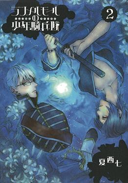 http://www.square-enix.com/jp/magazine/top/img/shoei/9784757531840.jpg