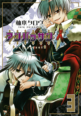 http://www.square-enix.com/jp/magazine/top/img/shoei/9784757531895.jpg