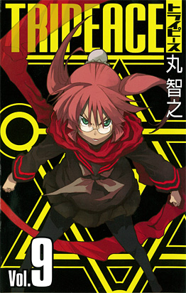 http://www.square-enix.com/jp/magazine/top/img/shoei/9784757531932.jpg