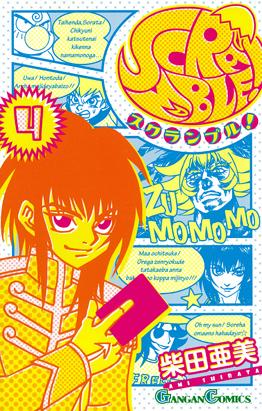 http://www.square-enix.com/jp/magazine/top/img/shoei/9784757531963.jpg