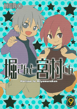 http://www.square-enix.com/jp/magazine/top/img/shoei/9784757531987.jpg