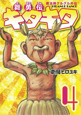 http://www.square-enix.com/jp/magazine/top/img/shoei/9784757532007.jpg