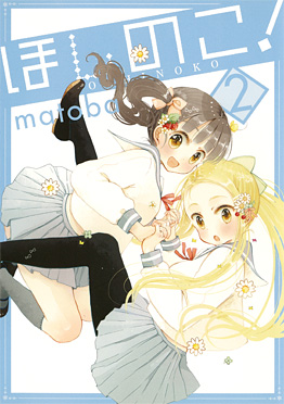http://www.square-enix.com/jp/magazine/top/img/shoei/9784757532038.jpg