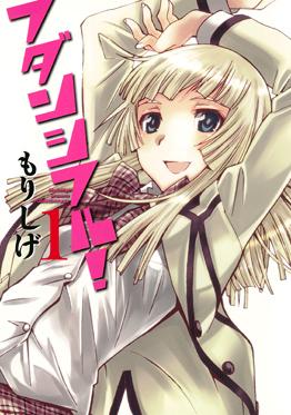 http://www.square-enix.com/jp/magazine/top/img/shoei/9784757532120.jpg