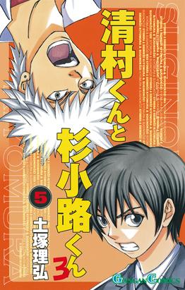 http://www.square-enix.com/jp/magazine/top/img/shoei/9784757532243.jpg