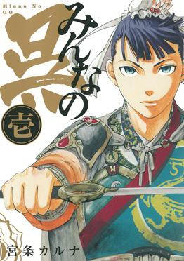 http://www.square-enix.com/jp/magazine/top/img/shoei/9784757532281.jpg