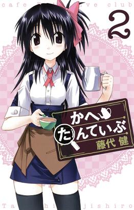 http://www.square-enix.com/jp/magazine/top/img/shoei/9784757532304.jpg