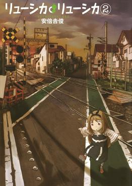http://www.square-enix.com/jp/magazine/top/img/shoei/9784757532311.jpg