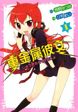 http://www.square-enix.com/jp/magazine/top/img/shoei/9784757532335.jpg