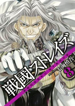http://www.square-enix.com/jp/magazine/top/img/shoei/9784757532366.jpg