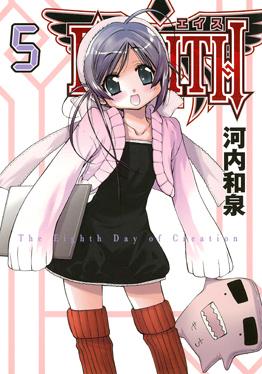 http://www.square-enix.com/jp/magazine/top/img/shoei/9784757532373.jpg