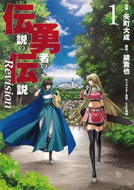 http://www.square-enix.com/jp/magazine/top/img/shoei/9784757532458.jpg