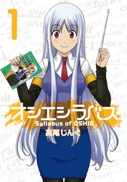http://www.square-enix.com/jp/magazine/top/img/shoei/9784757532465.jpg