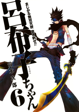 http://www.square-enix.com/jp/magazine/top/img/shoei/9784757532489.jpg