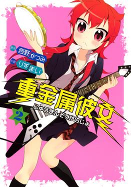 http://www.square-enix.com/jp/magazine/top/img/shoei/9784757532601.jpg