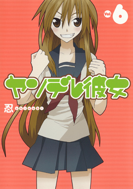 http://www.square-enix.com/jp/magazine/top/img/shoei/9784757532649.jpg