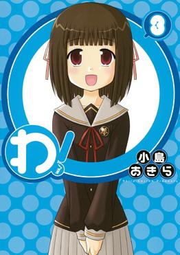 http://www.square-enix.com/jp/magazine/top/img/shoei/9784757532670.jpg