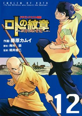http://www.square-enix.com/jp/magazine/top/img/shoei/9784757532700.jpg