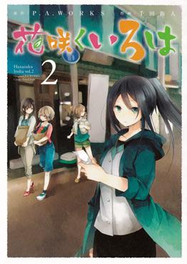 http://www.square-enix.com/jp/magazine/top/img/shoei/9784757532946.jpg