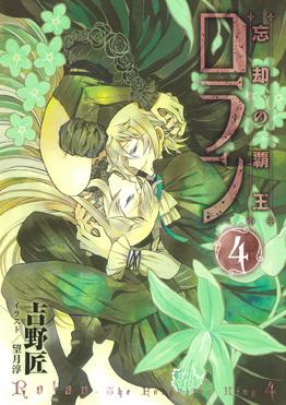 http://www.square-enix.com/jp/magazine/top/img/shoei/9784757533189.jpg