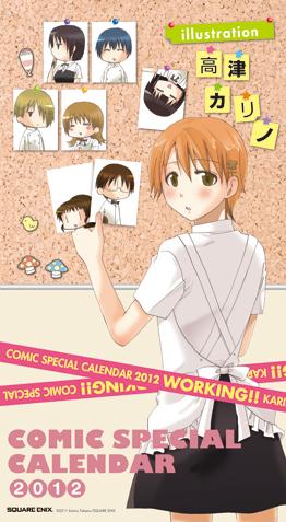http://www.square-enix.com/jp/magazine/top/img/shoei/9784757533202.jpg