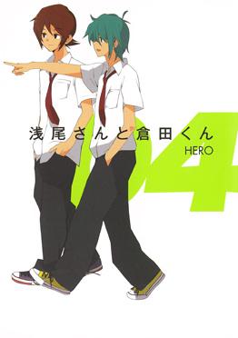 http://www.square-enix.com/jp/magazine/top/img/shoei/9784757533288.jpg