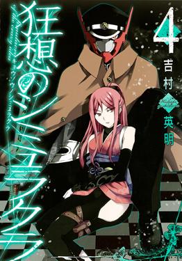 http://www.square-enix.com/jp/magazine/top/img/shoei/9784757533301.jpg