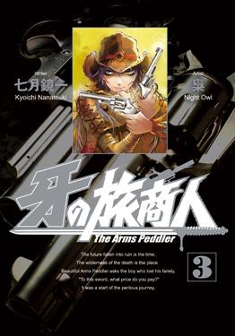 http://www.square-enix.com/jp/magazine/top/img/shoei/9784757533486.jpg