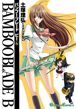 http://www.square-enix.com/jp/magazine/top/img/shoei/9784757533622.jpg