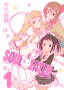 http://www.square-enix.com/jp/magazine/top/img/shoei/9784757533653.jpg