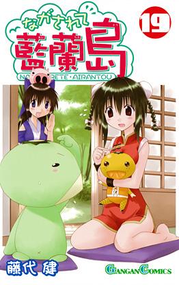 http://www.square-enix.com/jp/magazine/top/img/shoei/9784757533660.jpg